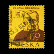 Stock Photo: POLAND - CIRC1957: stamp printed in Poland shows Dr JanDzierzona, circ1957