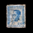 Stock Photo: CEYLON - CIRC1964: stamp printed in Ceylon (present time Sri Lanka) shows Dudley Shelton Senanayake Prime Minister of Ceylon, circ1964