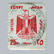 EGYPT - CIRCA 1972: Stamp printed by Egypt, shows Eagle, Arms of Egypt, circa 1972 — Stock Photo