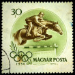HUNGARY - CIRCA 1956: A stamp printed in Hungary shows Equestrian, circa 1956 — Stock Photo