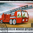 MONGOLIA - CIRCA 1977: A stamp printed in Mongolia shows Escalade, series, circa 1977 - Stock Photo