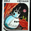 VIETNAM - CIRCA 1988: A stamp printed in Vietnam shows fantastic planet, CIRCA 1988 - Stock Photo