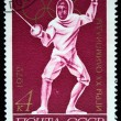 "Stock Photo: USSR - CIRC1972: stamp from series ""Games of XXth Olympics"", depicts fencer, circ1972"