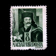 HUNGARY - CIRCA 1930s: A stamp printed in Hungary shows Ferenc Rakoczi, circa 1930s — Stock Photo