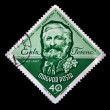 Stock Photo: HUNGARY - CIRCA 1983: A stamp printed in Hungary shows Ferenc Entz, circa 1983