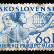 CZECHOSLOVAKIA - CIRCA 1958: A stamp printed in Czechoslovakia shows a man and a woman with a laurel branch, circa 1958 — Stock Photo
