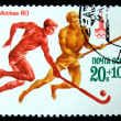 USSR - CIRCA 1979: A stamp printed in the USSR shows, series devoted to Olympic games in Moscow, circa 1979 — Stock Photo #12165061