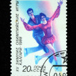 USSR - CIRCA 1988: A stamp printed in the USSR shows figure skaters, series devoted Olympic games in Calgary, circa 1988 - Stock Photo