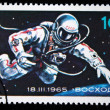 Stock Photo: BULGARI- CIRC1990: stamp printed in Bulgarishows first min open space - cosmonaut Alexey Leonov, circ1990