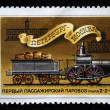 USSR - CIRCA 1978: A stamp printed in USSR shows first passenger steam locomotive of type 2-2-0 series V, stamp from series, circa 1978 — Stock Photo