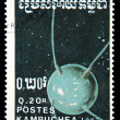 图库照片: KAMPUCHE- CIRC1987: stamp printed in Kampuche(Kingdom of Cambodia) shows first soviet Sputnik, circ1987
