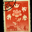 CHINA - CIRCA 1958: A stamp printed in China shows five pigeons flying around a flower on the background of the Forbidden City, circa 1958 — Stock Photo