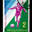 Royalty-Free Stock Photo: BULGARIA - CIRCA 1975: A stamp printed in Bulgaria shows football player, circa 1975