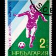 BULGARIA - CIRCA 1975: A stamp printed in Bulgaria shows football player, circa 1975 — Stock Photo