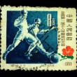 CHINA - CIRCA 1955: A stamp printed in China shows football players, circa 1955 — Stock Photo