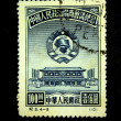 CHINA - CIRCA 1953: A stamp printed in China shows Forbidden City, circa 1953 - Stock Photo