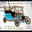 UMM AL QIWAIN - CIRCA 1968: A stamp printed in one of the emirates in the United Arab Emirates shows vintage car Ford model T - 1909 year, full series - 48 of stamps, circa 1968 — Stock Photo #12165140