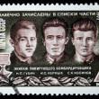 Stock Photo: USSR - CIRC1971: stamp printed in USSR devoted to forever enrolled in lists of military unit crew dive bomber Heroes of Soviet Union Gubin, Chernykh, Kosinov, circ1971