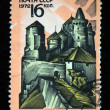 USSR - CIRCA 1972: A stamp printed in the USSR shows Fortress in Kamianets-Podilskyi Ukraine, circa 1972 — Stock Photo #12165152
