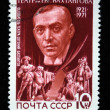 USSR - CIRC1971: stamp printed in USSR shows founder of theater its name Eugene Vakhtangov, circ1971 — Stock Photo #12165153