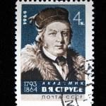 Постер, плакат: USSR CIRCA 1964: A stamp printed in the USSR shows Friedrich Georg Wilhelm von Struve circa 1964