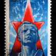 USSR - CIRCA 1975: A stamp printed in USSR shows Yuri A. Gagarin, L. Kerbel, series, circa 1975 — Stock Photo #12165194