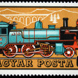 HUNGARY - CIRCA 1972: A stamp printed in Hungary shows steam locomotive, circa 1972 — Stock Photo