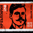 BULGARIA - CIRCA 1984: A stamp printed in Bulgaria shows Gotse Delchev, circa 1972 - Stock Photo
