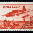 USSR - CIRCA 1946: A stamp printed in the USSR devoted Soviet air forces in World War II shows ground attack aircraft Ilyushin-2, series, circa 1946 — Stock Photo #12165276