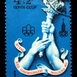Stock Photo: USSR - CIRC1976: stamp printed in USSR shows Games XXII Olympiad Moscow 1980-Olympic flame, circ1976
