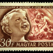 Stock Photo: HUNGARY - CIRC1950s: stamp printed in Hungary shows happy children, circ1950s