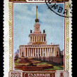 USSR- CIRCA 1954: A stamp printed by the USSR shows head pavilion of All-Union Exhibition of National Economy, series, circa 1954 - Stock Photo