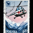 POLAND - CIRCA 1968: a stamp printed in the Poland shows Zephyr, Polish Glider, circa 1968 - Stock Photo