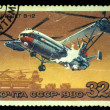 USSR - CIRCA 1980: A stamp printed in USSR shows Helicopter Mi-6, circa 1980 - Stock Photo