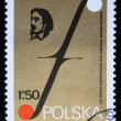 POLAND - CIRCA 1977: A stamp printed in Poland honoring Henryk Wieniawski international competition in Poznan, circa 1977 - Stock Photo