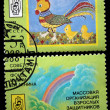 USSR - CIRCA 1989: A stamp printed in the USSR shows children draw of hen with two chicks, series devoted to Sovet Children Fund, circa 1989 - Stock Photo
