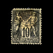 FRANCE - CIRCA 1879: A stamp printed in France shows Hermes and Apemosyne, circa 1879 — Stock Photo
