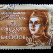Постер, плакат: USSR CIRCA 1967: A stamp printed in the USSR shows hero of the Soviet Union lieutenant B Sizov circa 1967