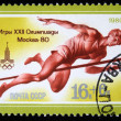 Stock Photo: USSR - CIRC1980: stamp printed in USSR shows Olimpic games in Moskow, circ1980