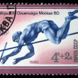 USSR - CIRCA 1980: A stamp printed in the USSR shows Olimpic games in Moskow, circa 1980 - Stock Photo