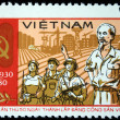 VIETNAM - CIRCA 1980: A stamp printed in Vietnam shows Ho Chi Minh, series, circa 1980 - Stock Photo