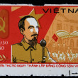 VIETNAM - CIRCA 1980: A stamp printed in Vietnam shows Ho Chi Minh, series, circa 1980 — Stock Photo #12165383