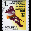 POLAND - CIRCA 1976: a stamp printed in the Poland shows Ice Hockey, Winter Olympic sports, Innsbruck 64, circa 1976 — Stock Photo