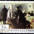 "USSR - CIRCA 1969: A stamp printed in the USSR shows a painting ""Not expected"" with the same inscription from the series ""125th Birth Anniversary of Ilya Repin "", circa 1969 — Stock Photo"