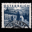 AUSTRIA - CIRCA 1931: A stamp printed in Austria shows Innsbruck, circa 1931 — Stock Photo