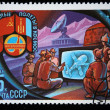 USSR - CIRCA 1981: A stamp printed in the USSR, shows international flights in space, circa 1981 - Stock Photo