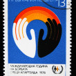Stock Photo: BULGARI- CIRC1978: stamp printed in Bulgaridevoted international year of struggle against aparteid, 1978