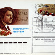 USSR - CIRCA 1984: A post card printed on postcard in the USSR devoted 100 years of artist Isaak Brodski, circa 1984 — Stock Photo