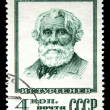 "USSR - CIRCA 1968: A stamp printed in USSR (Russia) shows portrait of Ivan Turgenev - Russian writer with the inscription end name of series ""150th Birth Anniversary of Ivan Turgenev"", circa — Stock Photo"