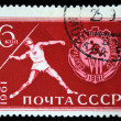 Постер, плакат: USSR CIRCA 1961: A stamp printed in the USSR shows Javelin throw circa 1961